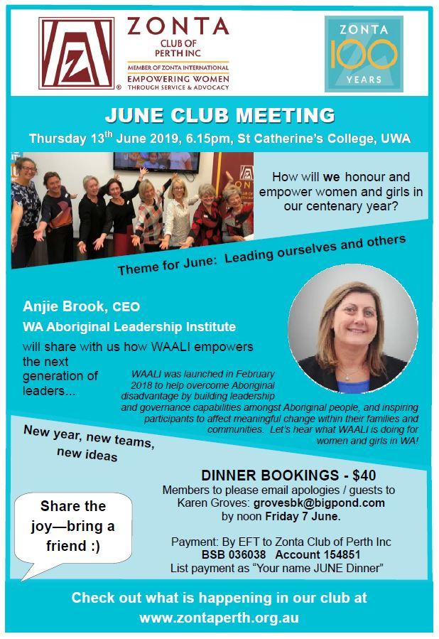 20190613 June Meeting flyer final